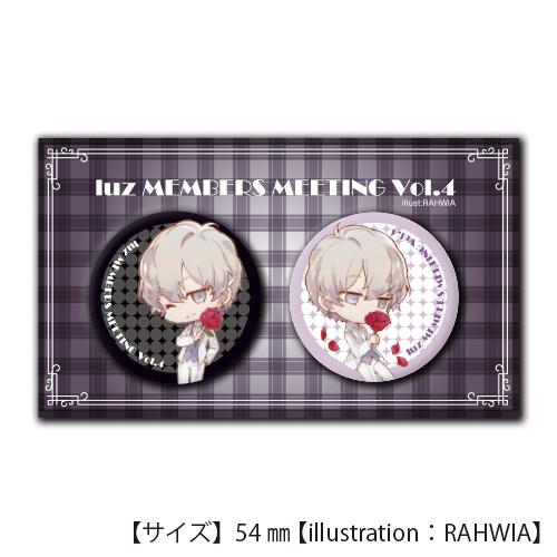【5th TOUR -ELEVEN-】Badge Set (White Jacket ver.)
