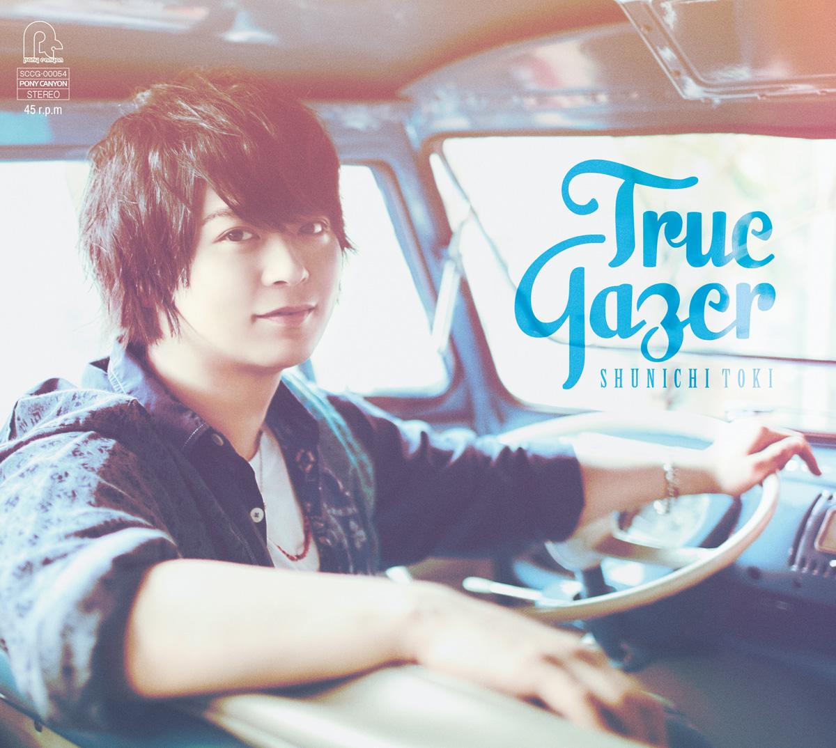 """【canime limited version】Toki Shunichi 1st mini Album """"True Gazer"""" (CD+DVD)"""
