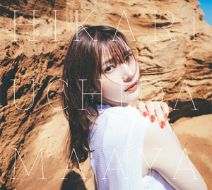 "Uchida Maaya 3rd Album ""HIKARI""Limited Edition(CD+Blu-ray)Release in Oct 27th 2021"