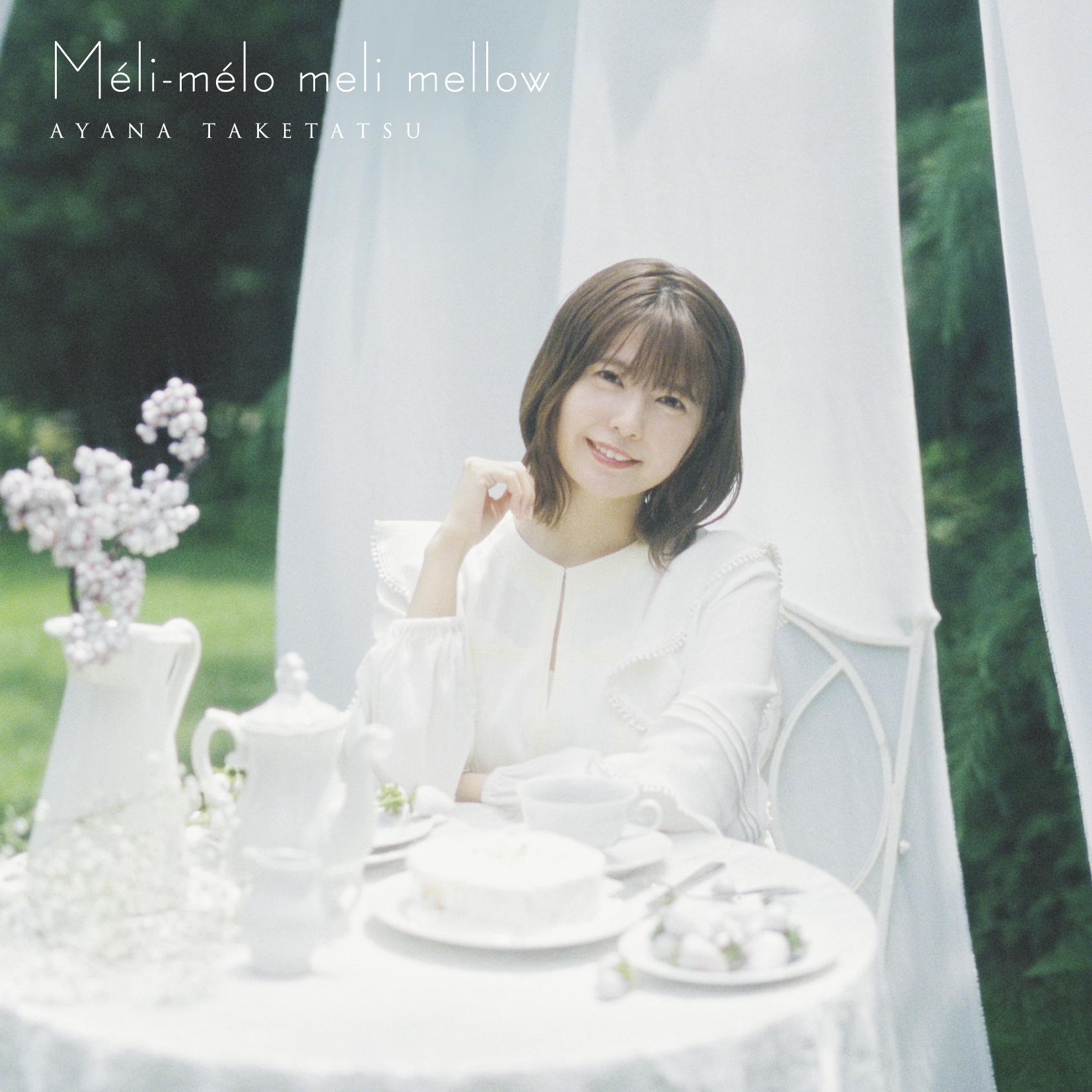"""Taketatsu Ayana Concept Album """"Méli-mélo meli mellow"""" Normal Edition(CD only) Release in Sep 15th 2021 No.1"""