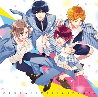 """【A3!】A3ders! """"MANKAI☆Kaika Sengen""""(CD only)"""