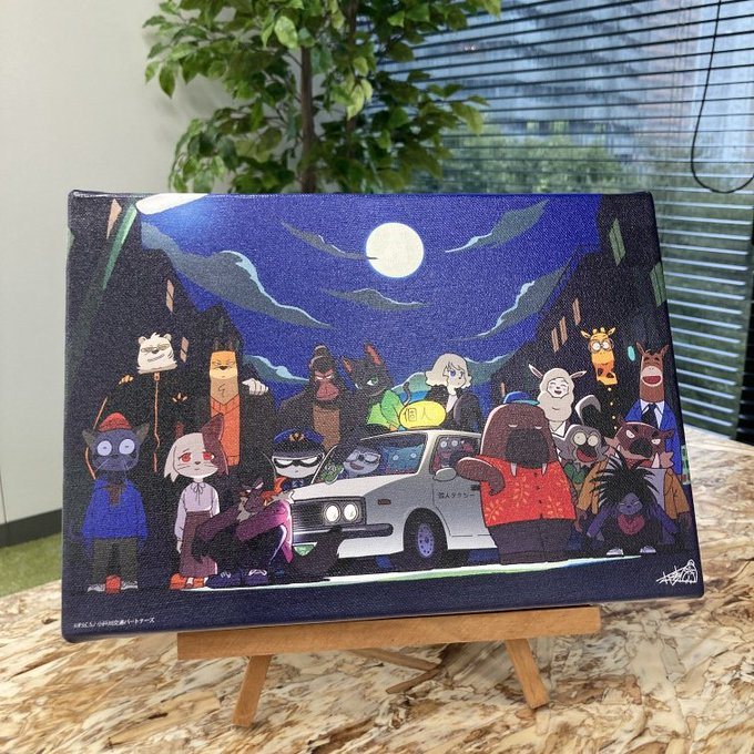 【canime 10th anniversary】ODDTAXI Canvas Board drawn by director Kinoshita Baku Release in early Jan. 2022