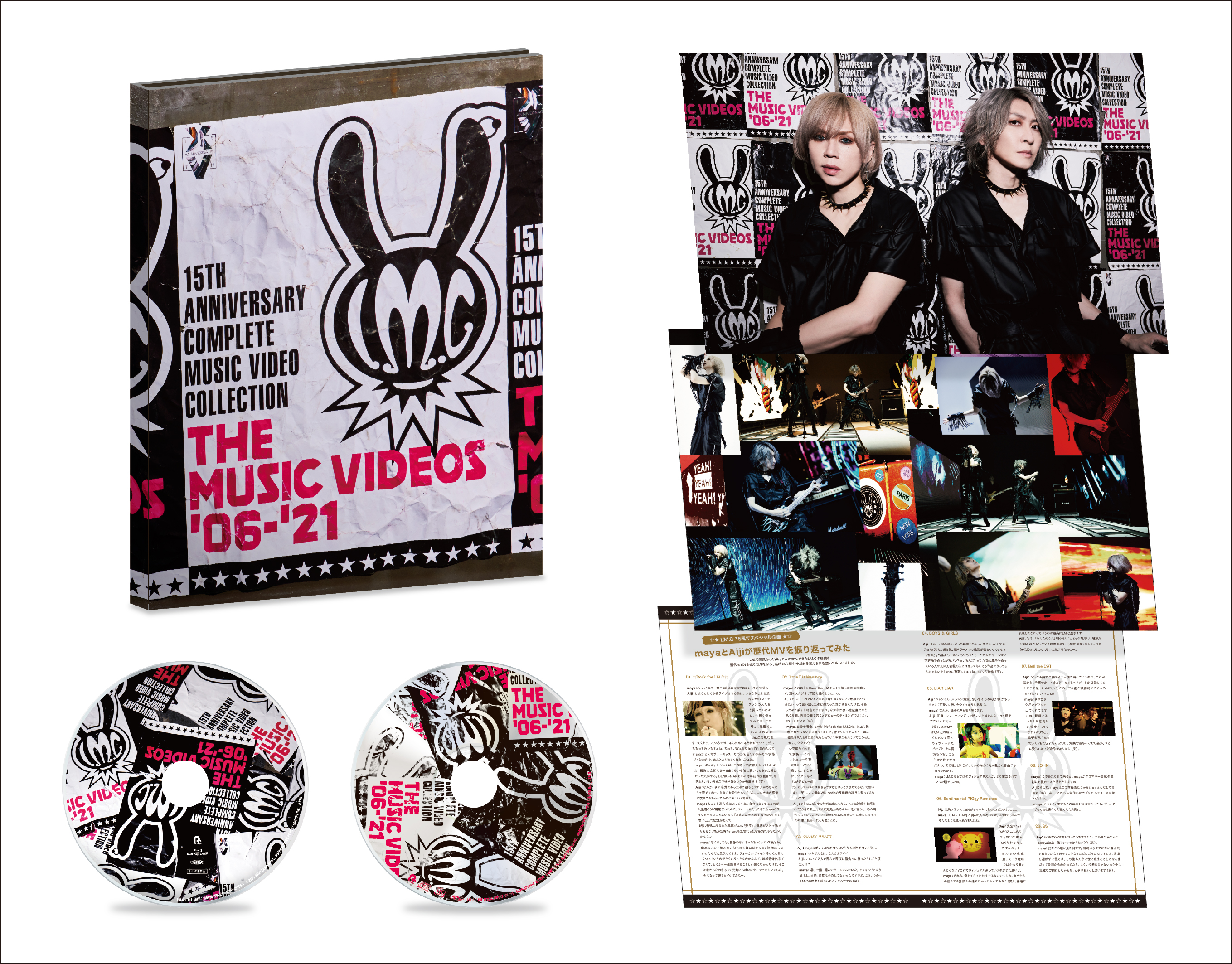 """LM.C 15th Anniversary Complete Music Video Collection""""THE MUSIC VIDEOS '06-'21"""" Blu-ray+CD Release on November 17th,2021 No.3"""