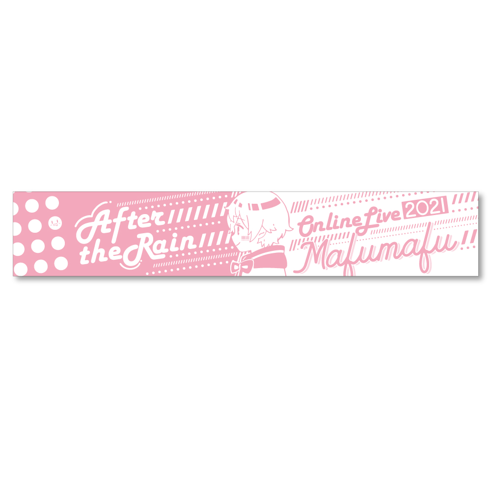 【After the Rain ONLINE LIVE 2021 -5th ANNIVERSARY-】 mafumafu Muffler Towel