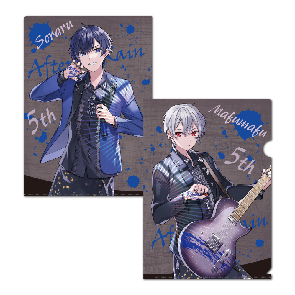 【After the Rain ONLINE LIVE 2021 -5th ANNIVERSARY-】 File Folder