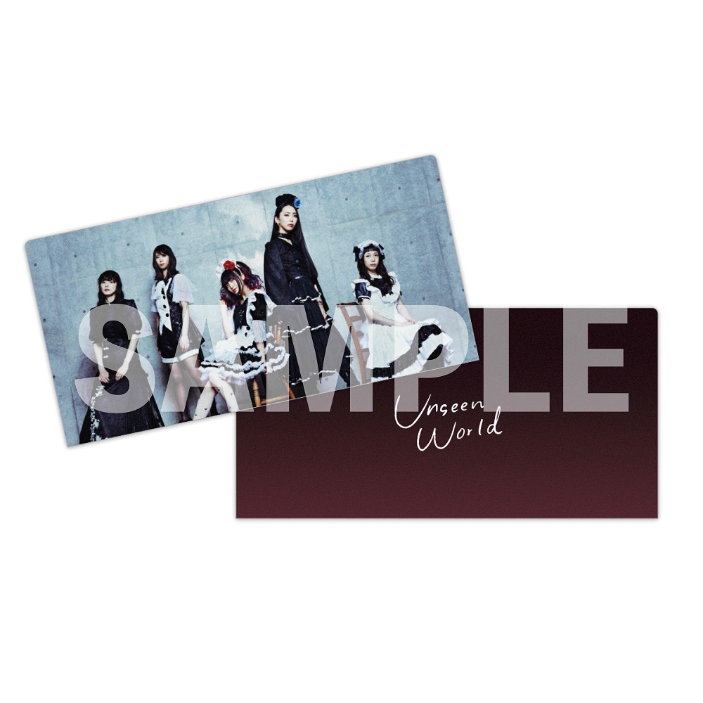 """BAND-MAID New Album """"Unseen World"""" First-run Limited Edition(CD+DVD)Release in January 20th 2021 No.2"""