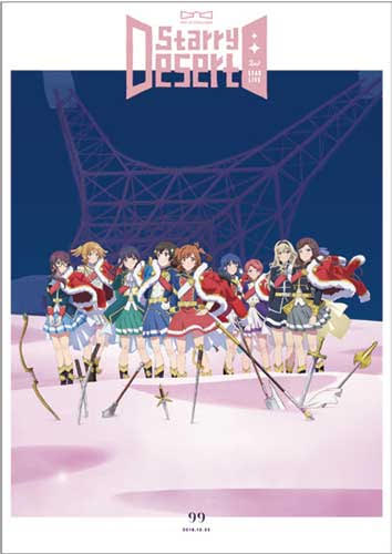 "Revue Starlight 2nd STARLIVE ""Starry Desert"" Pamphlet"