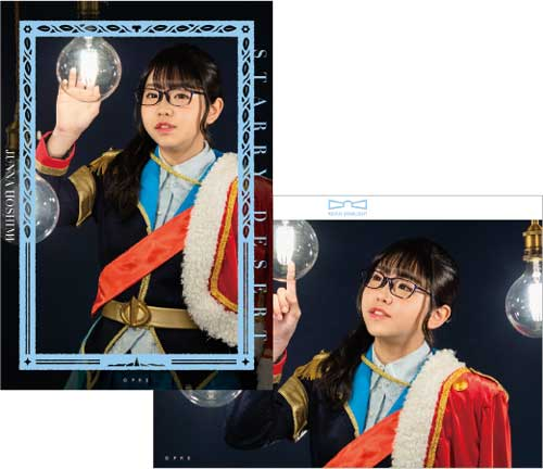 "Revue Starlight 2nd STARLIVE ""Starry Desert"" Photo Hinata Sato ver."