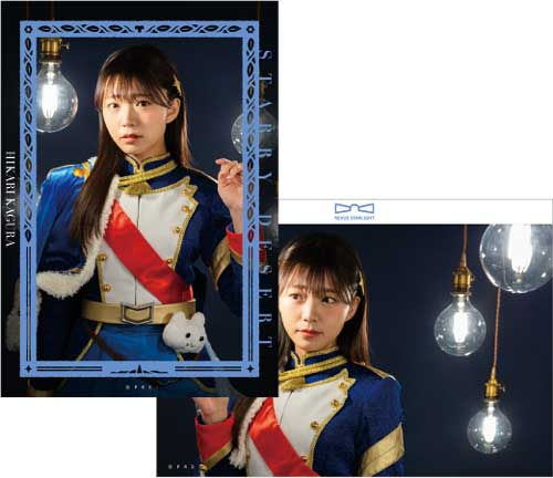 "Revue Starlight 2nd STARLIVE ""Starry Desert"" Photo Suzuko Mimori ver."