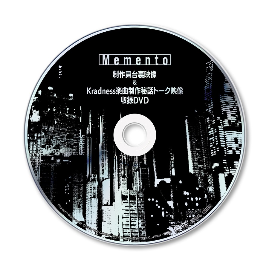 【Ponycanyon Online Limited Version 】Kradness Album Memento(CD+DVD+Acrylic Keychain) Release in February 17th 2021 No.2
