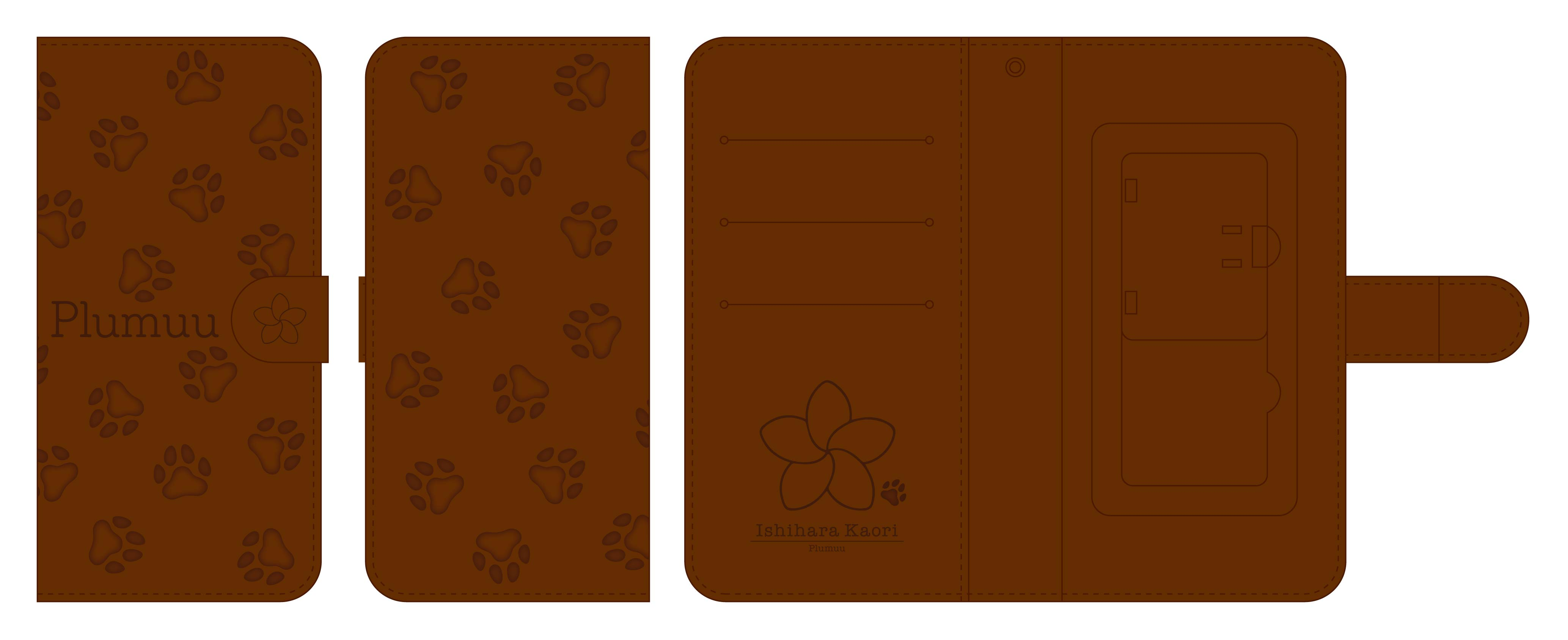"Ishihara Kaori AUTUMN EVET ""ONE DROP""  Pocketbook Phone Case  XM"