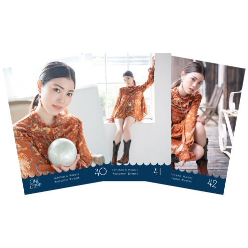 "Ishihara Kaori AUTUMN EVET ""ONE DROP""  Photo C set"