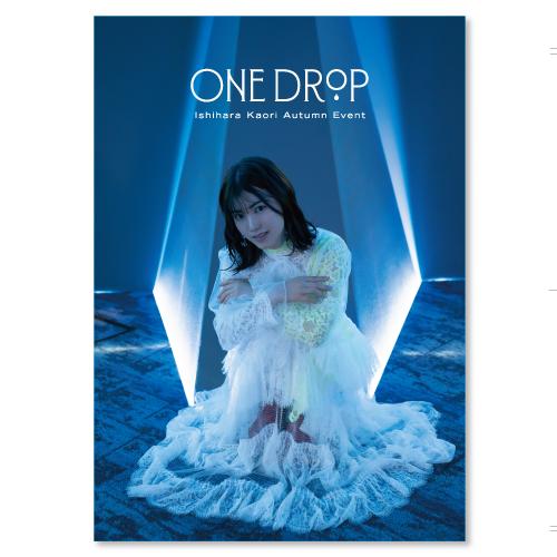 "Ishihara Kaori AUTUMN EVET ""ONE DROP""  Pamphlet"