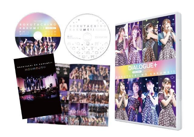 "DIALOGUE+ 1st LIVE ""BOKUTACHI NO KAKUMEI! Online"" Blu-ray No.2"