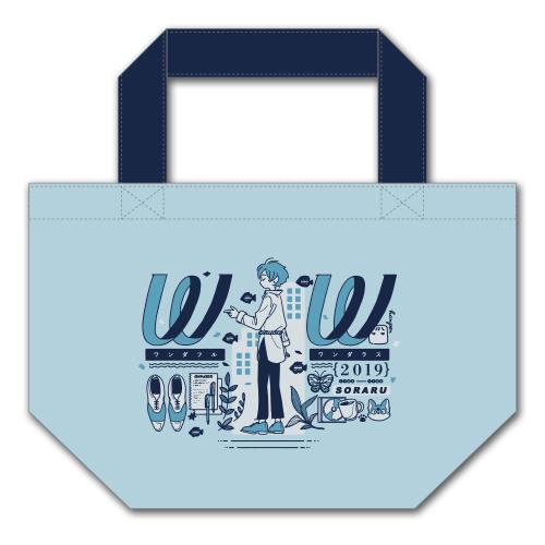 【soraru】Wonder Lunch Tote Bag