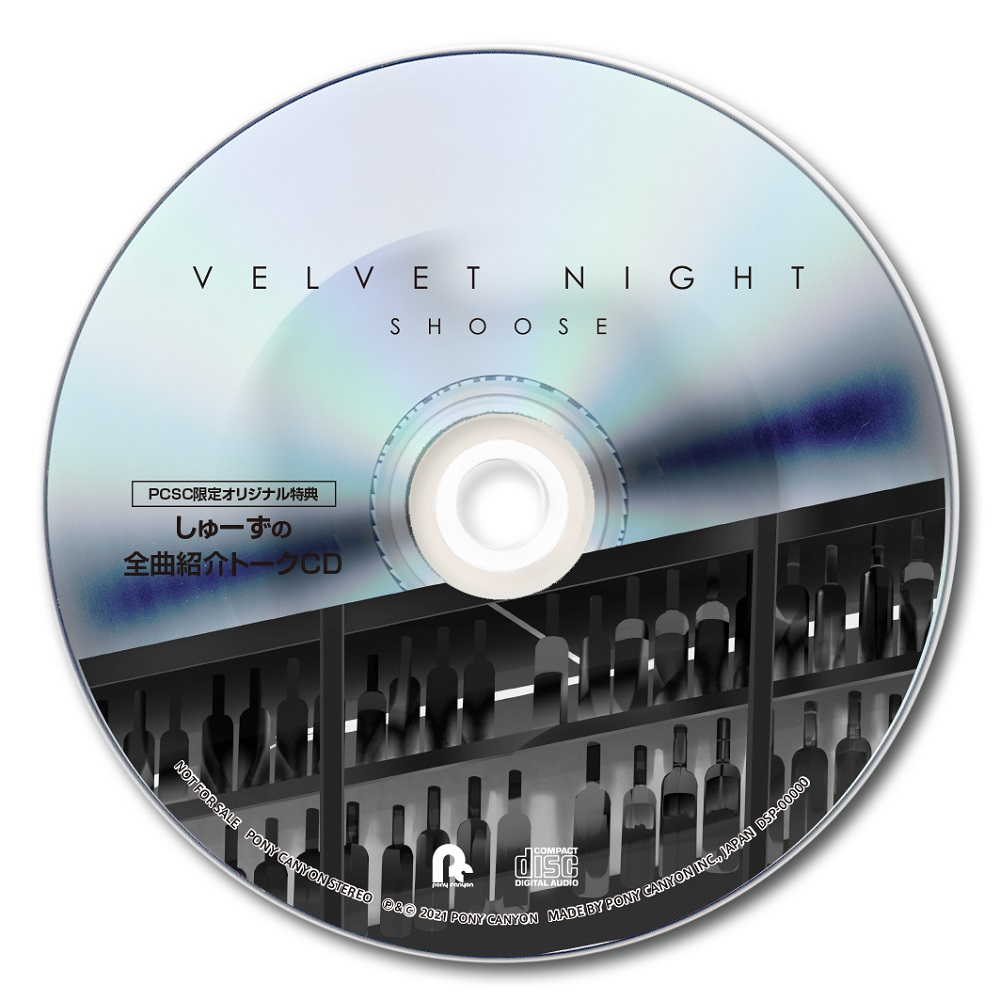"""Shoose 4th Album """"Velvet Night"""" XYZP Limited Version(CD+DVD)Release in March 21st 2021 No.2"""
