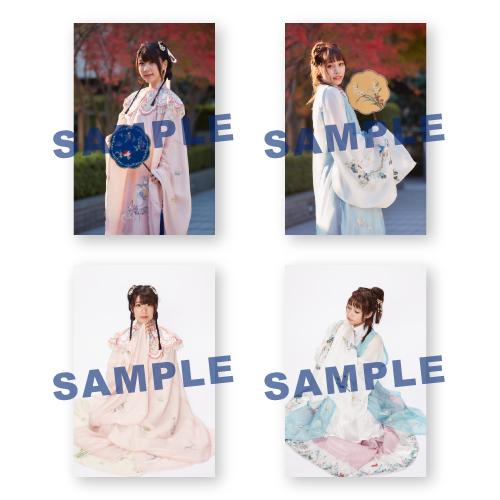Yunoraji Photos Set B (Hanfu) Release in 210217