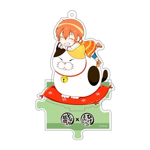 TONARI NO SAKATA. × HIGEMANJYU Acrylic Stand Key Chain No.1