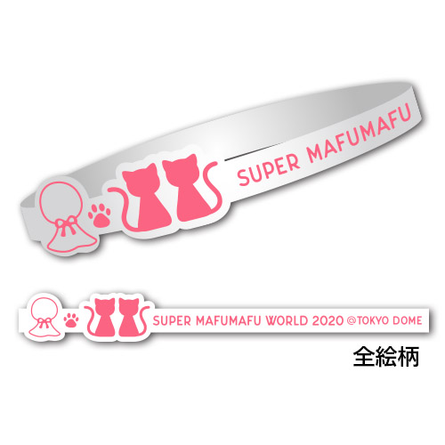 【HIKIKOMORI DEMO LIVE GA SHITAI! 2020】mafumafu tono yakusoku Rubber Band No.1