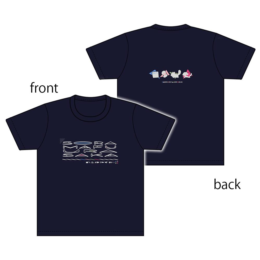 【soraru】somausa BIG T-shirt