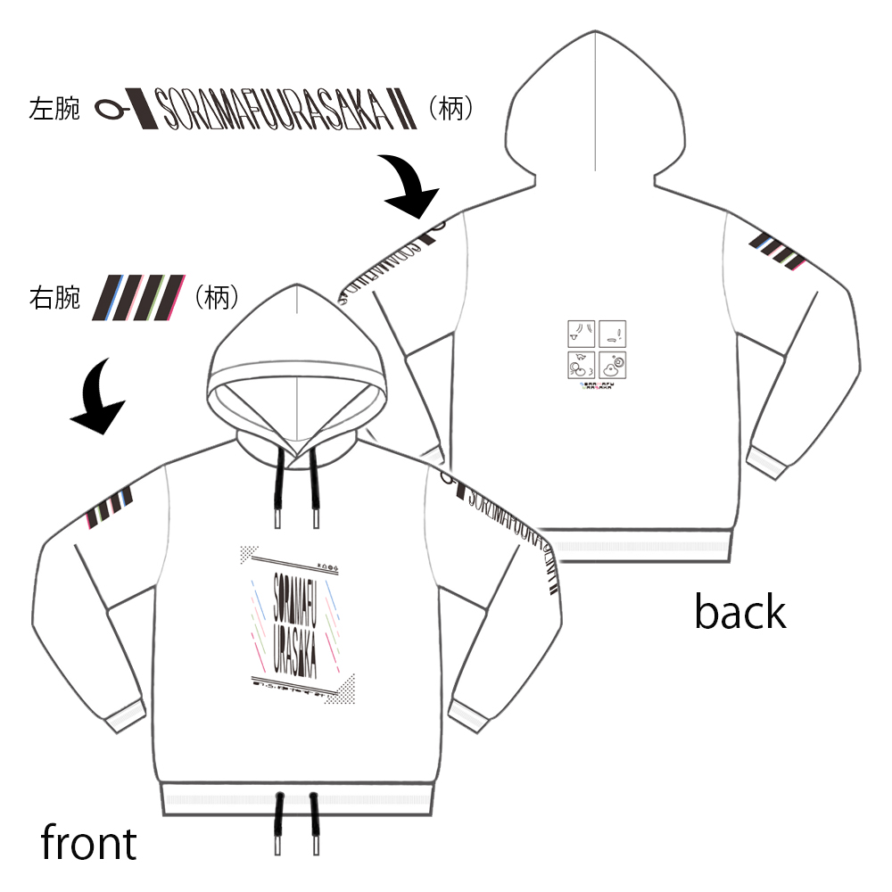 somausa Hooded Sweatshirt/mafumafu
