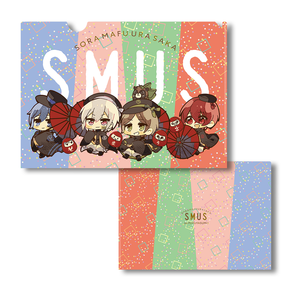 somausa File Folder/mafumafu