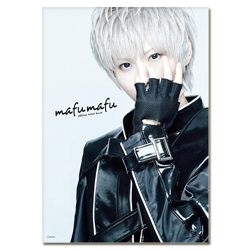 Official Artist Book/mafumafu