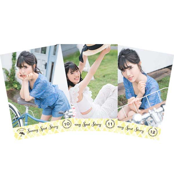 "Ishihara Kaori 1st LIVE ""Sunny Spot Story"" Photo A set No.1"
