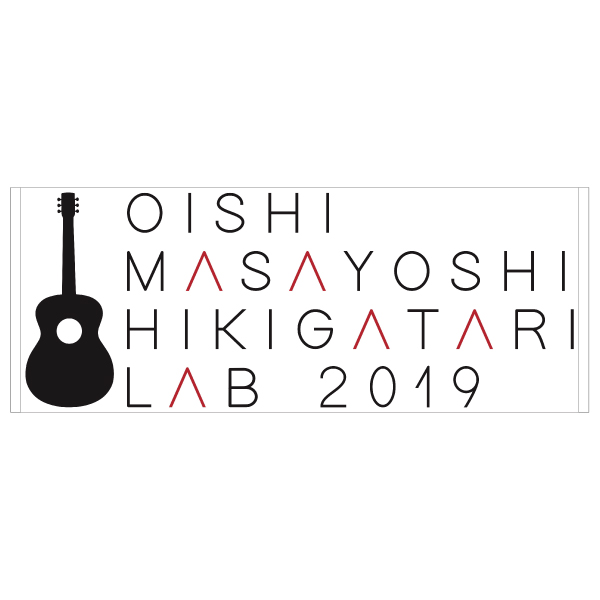 Oishi Masayoshi Sing with a Guitar LAB LIVE TOUR 2019 Sports Towel