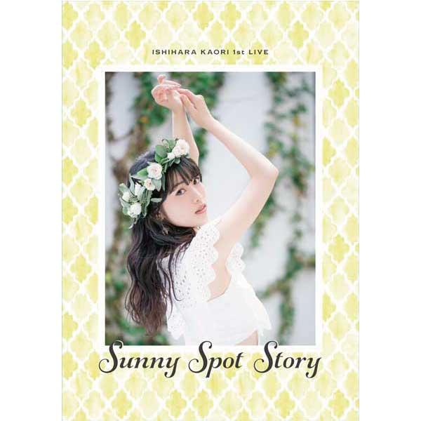 "Ishihara Kaori 1st LIVE ""Sunny Spot Story"" Pamphlet No.1"