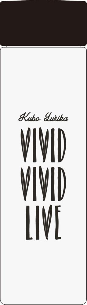 KUBO YURIKA VIVID VIVID LIVE Square Bottle