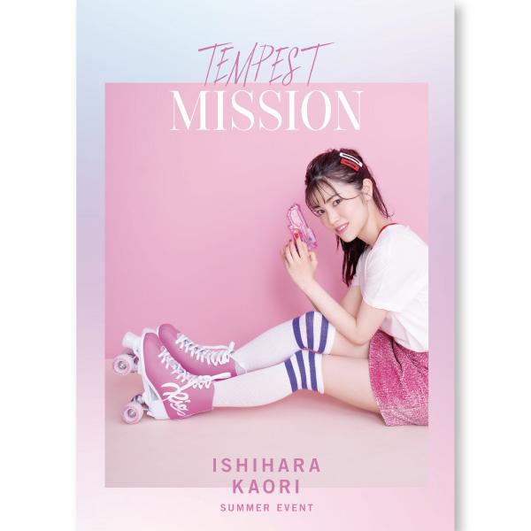 "Ishihara Kaori SUMMER EVENT ""TEMPEST MISSION""  Pamphlet"