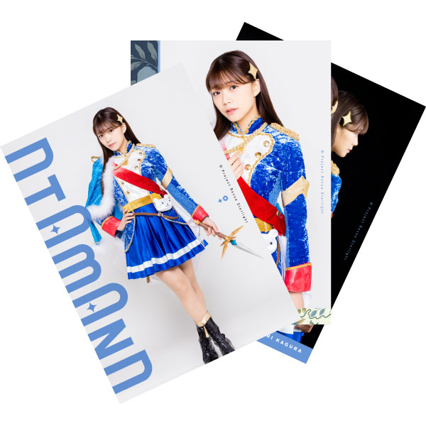 "Revue Starlight 3rd STARLIVE""Starry Diamond"" Photo Suzuko Mimori ver. No.1"