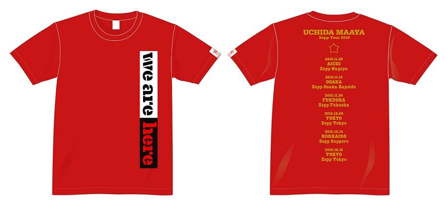 """UCHIDA MAAYA Zepp Tour 2019 """"we are here""""  T-shirt Red size S"""