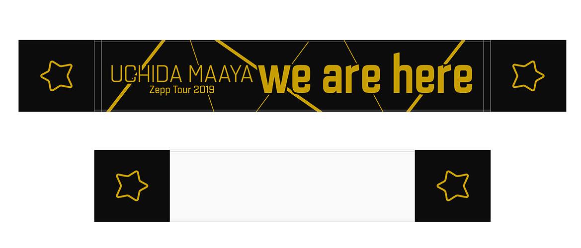 "UCHIDA MAAYA Zepp Tour 2019 ""we are here""  Muffler Towel with Pocket"