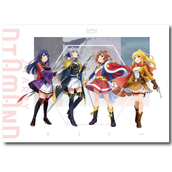 "Revue Starlight 3rd STARLIVE""Starry Diamond"" Pamphlet No.1"
