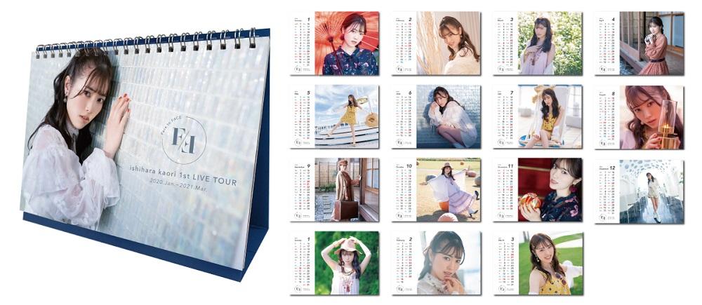 """Ishihara Kaori 1st LIVE TOUR """"Face to FACE"""" Desk Calender"""