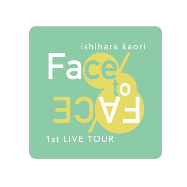 "Ishihara Kaori 1st LIVE TOUR ""Face to FACE"" Wristband B"