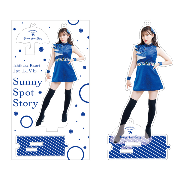 "Ishihara Kaori 1st LIVE TOUR ""Face to FACE"" Acrylic Stand Key Chain D"