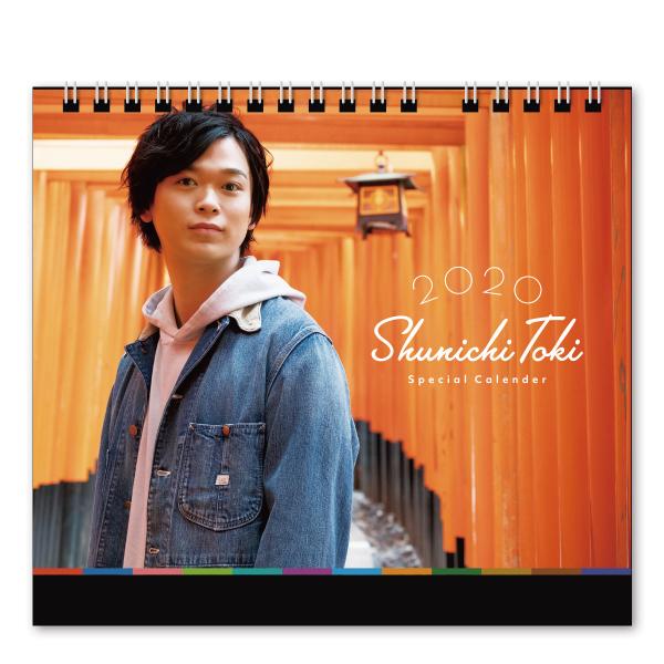 """Toki Shunichi  Xmas Special Event """"The Party"""" Desk calendar"""