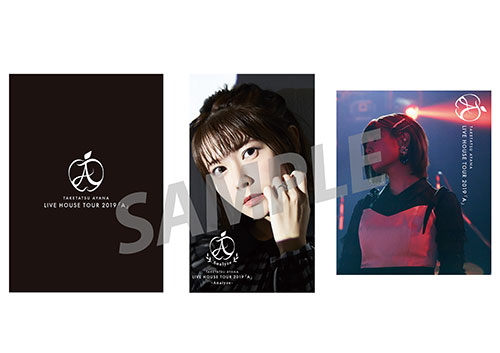 "TAKETATSU AYANA LIVE HOUSE TOUR 2019 ""A"" -Analyze-/-Another-  Pamphlet - ""A"" SPECIAL SET-"
