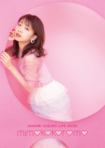 """Mimori Suzuko Live 2020 """"mimokokoromo""""  Pamphlet"""