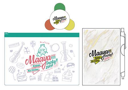 "UCHIDA MAAYA Special Event  ""Maaya Happy Birthday Party!! 2019""  Stationery set"