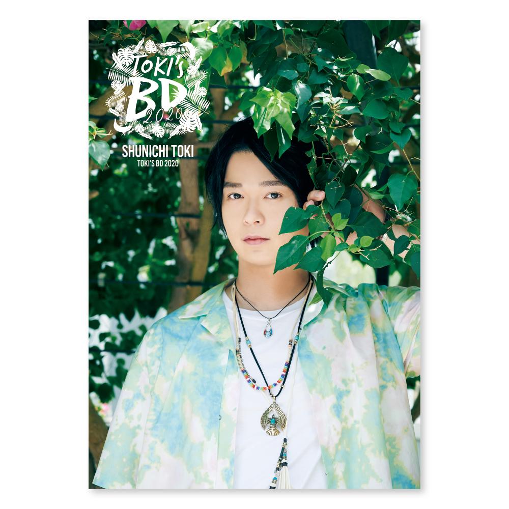 TOKI's BD 2020 Pamphlet