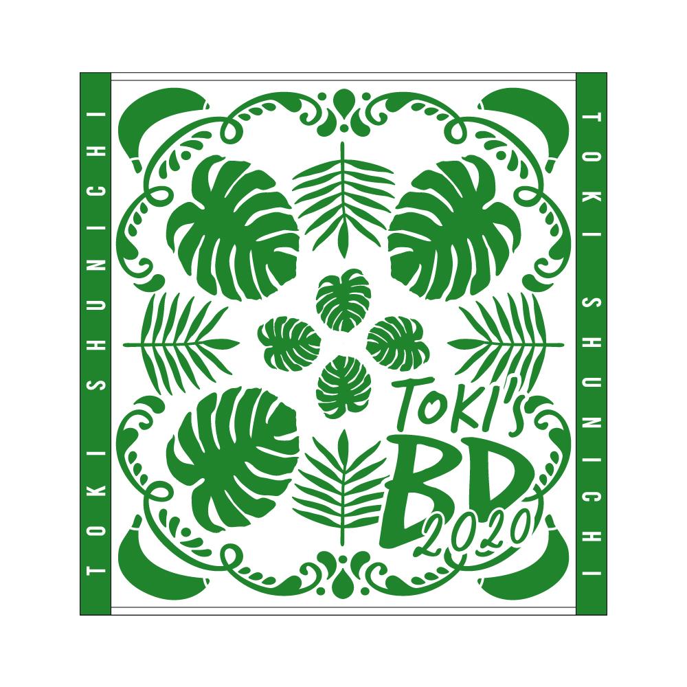 TOKI's BD 2020 Hand Towel