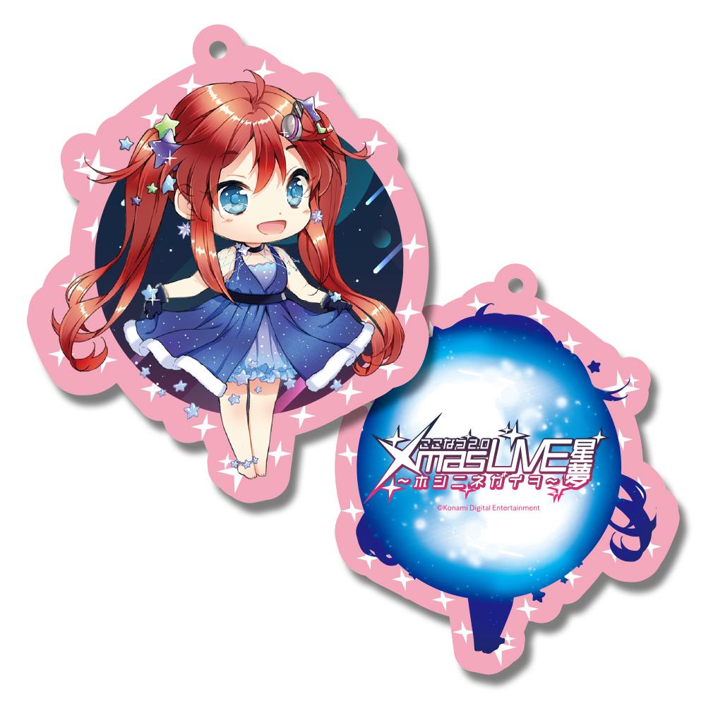 """""""COCONATSU 2.0"""" HOSHIYUME〜Wish on star〜Acrylic Key Chain Natsuhi Ver"""