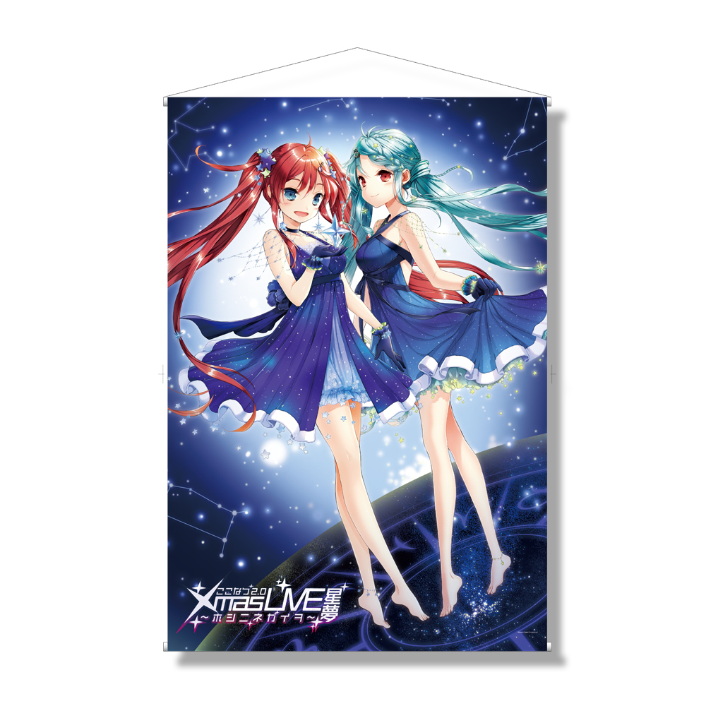 """COCONATSU 2.0"" HOSHIYUME〜Wish on star〜Tapestry"