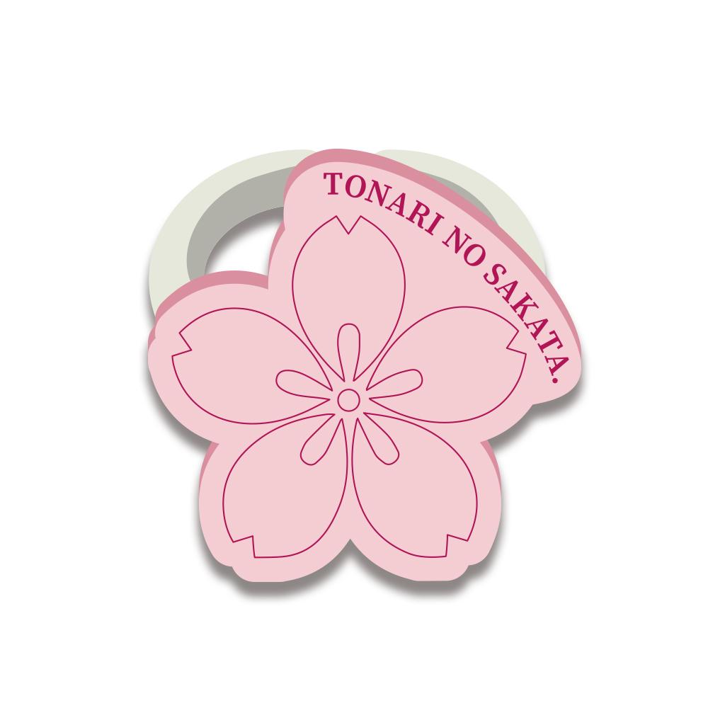 【URASHIMASAKATASEN Spring Tour2021】Penlight Accessory TONARI NO SAKATA.