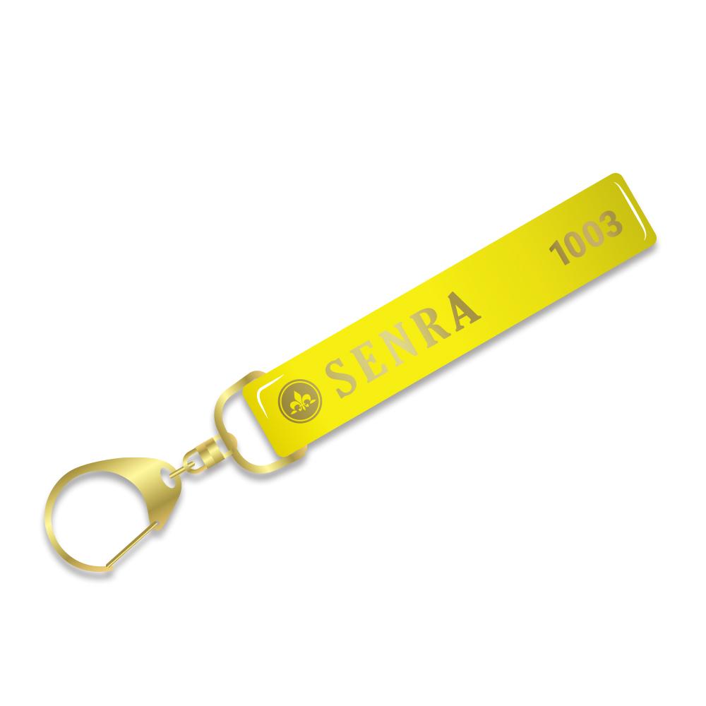 【URASHIMASAKATASEN Spring Tour2021】Hotel Key Chain SENRA