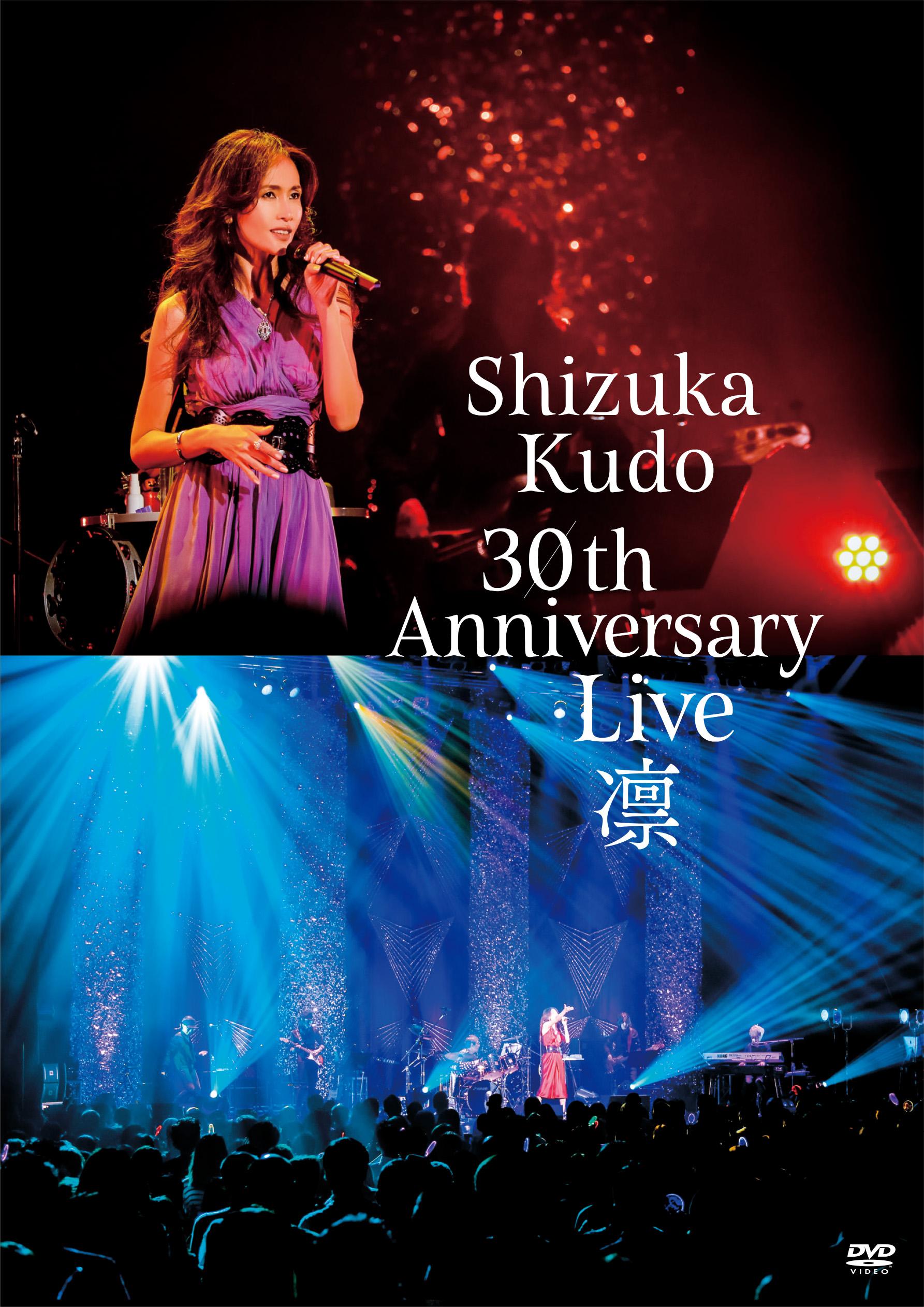 "Kudo Shizuka 30th Anniversary Live ""Rin"" Normal Edition DVD"